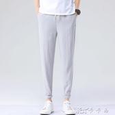 褲子男士韓版流夏季修身薄款9休閒褲寬鬆亞麻窄管九分褲男 卡卡西