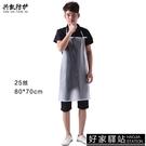 熱賣廚房可愛無袖韓版時尚成人工作服男女定制長款透明皮防水圍裙 -好家驛站