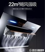 雙電機自動清洗抽油煙機壁掛式抽煙機家用側吸式廚房吸油煙機 YXS 繽紛創意家居