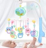 新生兒嬰兒床鈴0-1歲玩具3-6-12個月音樂旋轉風鈴掛件搖鈴床頭鈴YYJ 青山市集