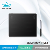 【意念數位館】HUION INSPIROY HS64 繪圖板 / 線上教學 首選品牌 /