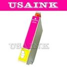USAINK~EPSON T0733N/73N/T1053 紅色相容墨水匣  TX220/TX300F/TX410/TX510/TX510FN/TX550/TX550W/TX600FW/TX610FW.免運