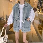 牛仔外套女外搭春夏韓版無袖牛仔馬甲上衣女學生bf風寬鬆外套