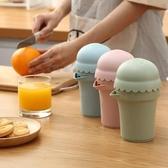 榨汁機手動家用水果小型便攜式