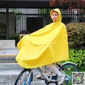 雨衣 防風加厚自行車單車成人戶外騎行單人雨衣 男女學生雨披 新年禮物