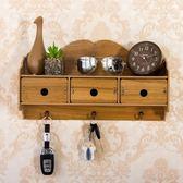 門廳鑰匙收納盒掛架玄關田園牆上收納格子置物架裝飾壁掛隔板掛牆