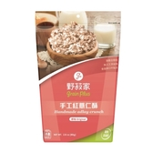 Grain Plus 野菽家 手工紅薏仁酥 (80g/包)【杏一】