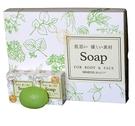 SENECIO BEAUTY 天然美肌皂禮盒 80g*5