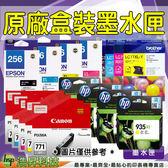 HP NO.976Y /976Y 黑色 原廠盒裝墨水匣 PageWide Pro 577dw MFP