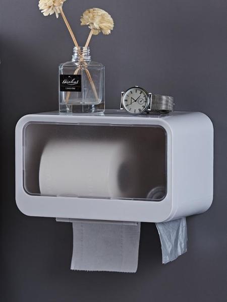 衛生間紙巾盒廁所洗手間免打孔創意家用置物架浴室衛生紙抽紙捲紙 快意購物網