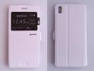 gamax HTC Desire 816...