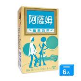 匯竑阿薩姆蘋果奶茶250mlx6入【愛買】