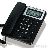 8017家用辦公有線來電顯示電話機免電池固定座機老人固話 科炫數位