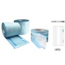 《Medicom》立體式熱封型滅菌袋 Heat Seal Bag