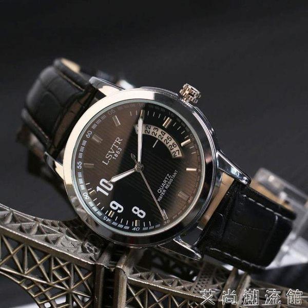 石英手錶男女士防水學生日歷手錶皮帶情侶錶女錶時尚男錶 艾尚潮流館