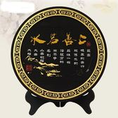 CH063─活性炭雕家居裝飾喬遷新居禮品送朋友創意禮物商務工藝品客廳擺件(30.8CM上善若水)