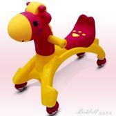 溜溜車 寶寶車子溜溜車扭扭車 嬰幼兒童  萬向輪1-3歲男女寶寶妞妞搖搖車igo   蜜拉貝爾