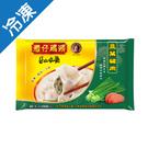 灣仔碼頭韭菜豬肉水餃 940G/盒【愛買...