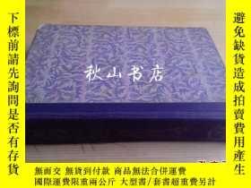 二手書博民逛書店jane罕見eyre(1946年 second printing