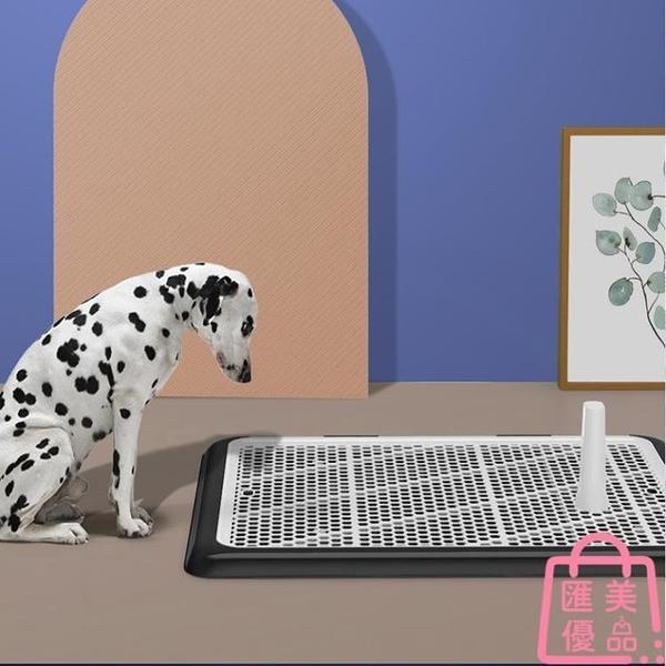 狗狗便便廁所大號大型犬便盆尿盆寵物用品【匯美優品】