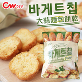 韓國 CW 大蒜麵包餅乾 400g 香蒜吐司餅乾 餅乾 吐司餅乾 香蒜 大蒜餅乾 蒜味餅乾