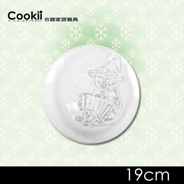 【阿金玻璃盤】19cm 透明 Muurla芬蘭Moomin嚕嚕米系列【合器家居】餐具 5Ri0056