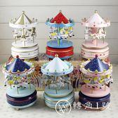 旋轉木馬音樂盒蛋糕裝飾創意女生節生日禮物送小朋友女友閨蜜