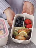陶瓷飯盒便當盒帶蓋分格微波爐學生食堂飯盒創意分隔碗帶蓋保鮮盒   小時光生活館