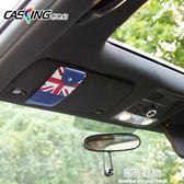 大眾甲殼蟲寶馬mini 汽車卡片夾名片夾插卡遮陽板 收納夾 陽光好物