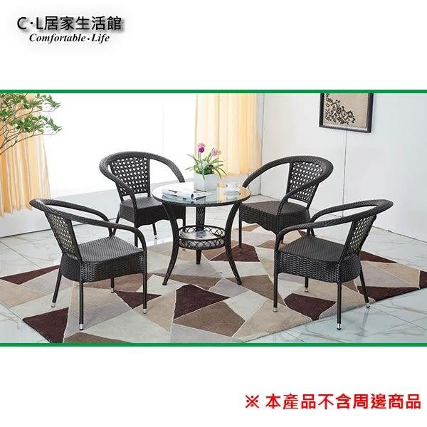 【 C . L 居家生活館 】Y819-1+819-2 鋼藤休閒圓桌椅組(1桌4椅)