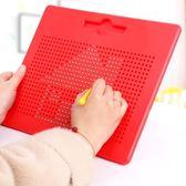兒童磁性畫板 1-2-3歲寶寶塗鴉板小黑板家用磁性筆幼兒ipad寫字板  WD一米陽光