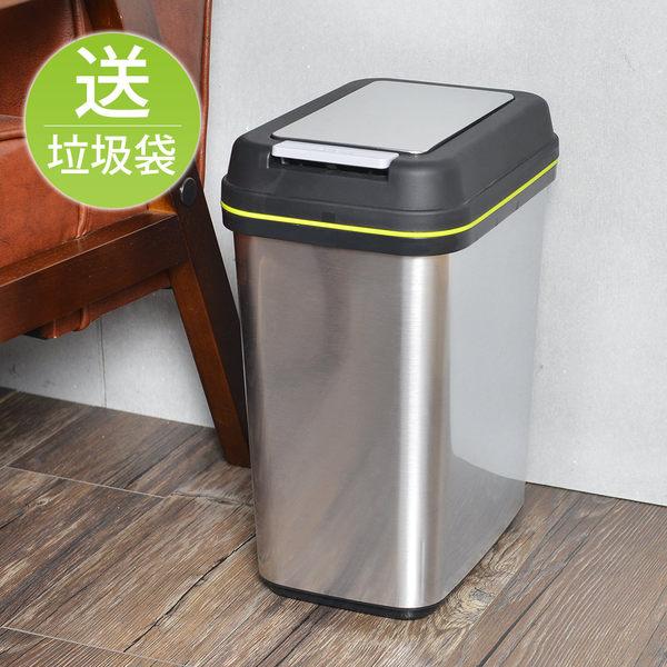 【+O 家窩】諾亞髮絲紋彈蓋垃圾桶-10L(送90張垃圾袋)