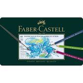 Faber-Castell水性色鉛筆綠色精緻鐵盒裝60色組*117560