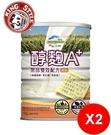 【博能生機】 醇麴A+ 黑蒜雙效配方 750g/罐 (五辛素)2入