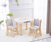 書桌 寶寶幼兒園學習桌椅套裝組合孩塑料卡通幼兒童方桌子家用【免運】