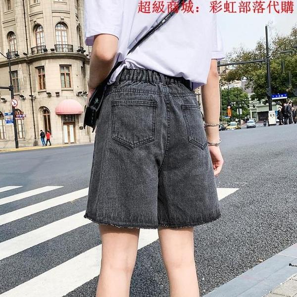 大碼牛仔短褲女夏季胖妹妹200斤五分褲高腰寬松顯瘦A字闊腿熱褲子 中大碼女裝 大尺碼女裝