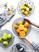 北歐簡約鐵藝水果籃客廳水果盤家用創意收納籃果盆零食盤 igo瑪麗蓮安
