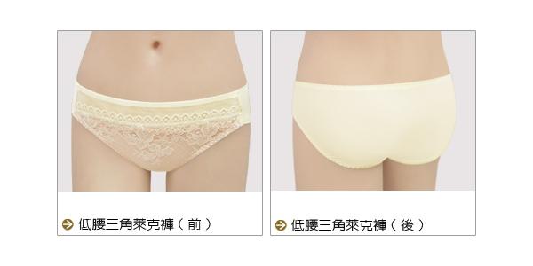 【瑪登瑪朵】輕盈軟棉圈內衣  A-E罩杯(鵝黃)(未滿3件恕無法出貨,退貨需整筆退)