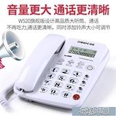 固定電話機家辦公室坐式用有線座機免電池來電顯示單機 快速出貨