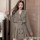 西裝連身裙秋季新款名媛氣質女神范雙排扣修身顯瘦長袖西裝外套假兩件連身裙 嬡孕哺 上新 新品