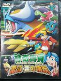 挖寶二手片-P07-005-正版DVD-動畫【神奇寶貝 雷公雷的傳說 國日語】-
