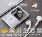 mp3 mp4播放器有屏迷你可愛隨身聽運動跑步外放外響mp3無損錄音筆 晴川生活館