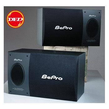 BePro CS300 卡拉ok喇叭
