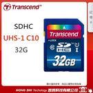 創見 SDHC 32G UHS-1 Class10 記憶卡  U1 C10 記憶卡 高速卡 TRANSCEND 32GB
