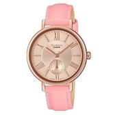 CASIO SHEEN古典優雅璀璨奢華皮帶腕錶-蜜桃金X粉紅帶(SHE-3066PGL-4A)