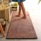 現代家用客廳茶幾廚房書房床邊地毯長方形地墊臥室吸塵防滑定制 限時八五折