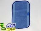 抹地機用濕抹布 1條 入 Pack Mixed Microfiber Mopping & Dry iRobot Braava 380 380t 320(_K01)