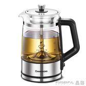 養生壺 黑茶煮茶器玻璃全自動蒸汽電煮茶壺養生壺電熱迷你普洱蒸茶器220v 晶彩生活