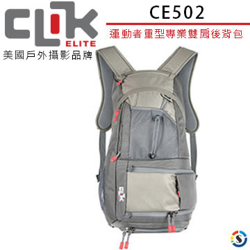 ★百諾展示中心★CLIK ELITE  CE502 美國戶外攝影品牌 運動者重型ProBody Sport 專業雙肩後背包