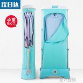 乾衣機 便攜迷你乾衣機小型旅行簡易家用烘衣機靜音衣服烘乾機速乾衣 igo 第六空間